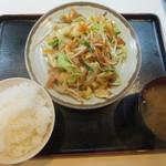 61187551 - ふーちゃんぷる600円(2016.11.24)