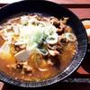 グランピングリゾート ヨーカブシ - 料理写真:<ランチ>牛そば