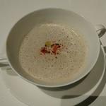 タテル ヨシノ ビズ  - スープ ゴボウのポタージュ