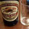 清水屋 - ドリンク写真:ビール中瓶 500円