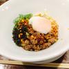 たんたん麺の めんたらし - 料理写真: