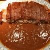 フラヌール - 料理写真:「ステーキカレー」1,150円