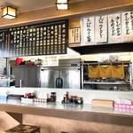 和 - 一通りの食堂料理