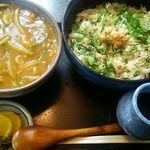 さぬき庵 - 料理写真:カレー丼セット850円(税込) カレーライスと違って丼になってます。それとぶっかけうどん(温)のセットです。