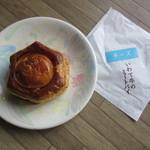 神戸牛のミートパイ - 北海道産のチーズといわて牛のミートパイ 378円