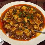 中国家庭料理 楊 - 麻婆豆腐('17/01/14)
