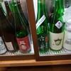 紅ほっぺ - ドリンク写真:冷蔵庫