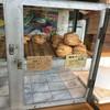 Pancafe ao - 料理写真: