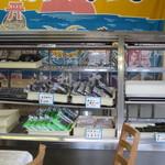腰越漁業協同組合直売所 - 海苔の販売も