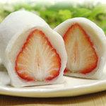 養老軒 - 料理写真:いちご大福