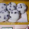 Demachifutaba - 料理写真:名代豆餅~☆