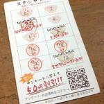 61266141 - あと一歩のスタンプカード