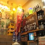 立喰酒場 金獅子 - お店入口 2017/1