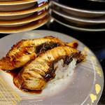 グルメ廻転寿司  まぐろ問屋 めぐみ水産 - 料理写真: