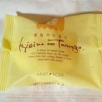 ヴィバ・ロバ - 金色のたまご(120円)