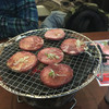 焼肉の田口 - 料理写真:厚切り牛たん