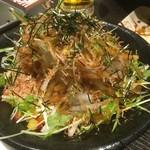 壱番 - 大根サラダ