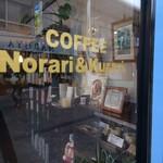 61302276 - 元町通り商店街6丁目(通称モトロク)にあるカフェです(2017.1.15)