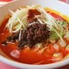四川 - 料理写真:汁無担々麺 中 1,050円(税込)。