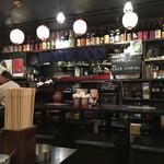 永山本店 - 店内の様子