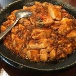 胡椒饅頭PAOPAO -