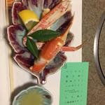 61315030 - 蟹酢