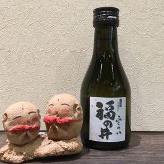 オリジナル日本酒<福の井>