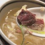 福島にし屋 - テールスープ