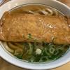 鶴丸饂飩本舗 - 料理写真:きつねうどん 通常価格350円(税込)