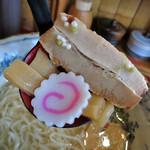 麺 玉響 -