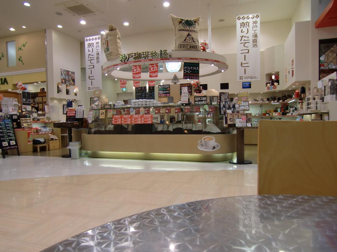 神戸珈琲物語 イオンモール伊丹テラス店