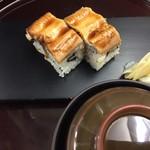 井ざわ - 伝助穴子棒寿司