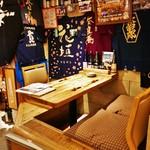 ヤオヤ - テーブル席