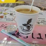 ゆたあ~っとカフェマイマイ - ドリンク写真:ホットコーヒー 210円