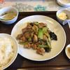 四川料理 天禄園 - 料理写真:
