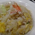 中華料理 八仙閣 - ◆炒飯・・「カニ」は上にトッピングされているだけで、炒飯には入っていません。