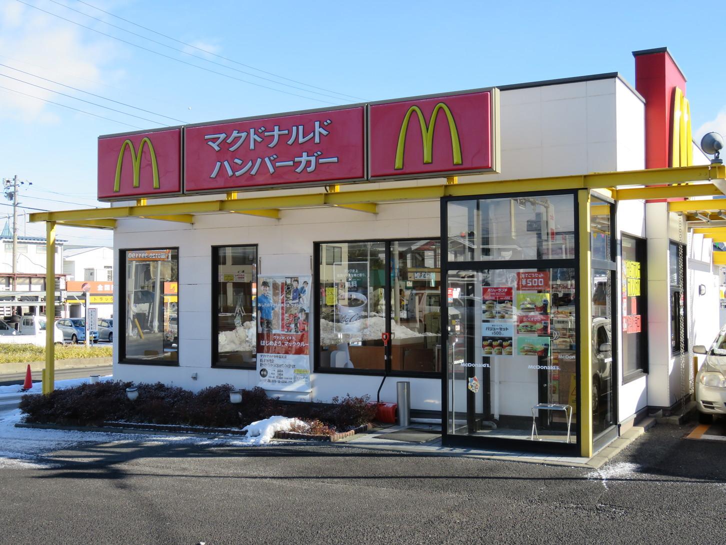マクドナルド19号塩尻店