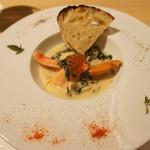 炭火ステーキ坂井 - 前菜 海鮮蒸しと菊菜のソース