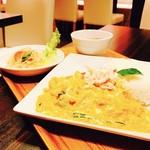 Thai Food Lounge DEE  - Poo Pad Pong Curry Set