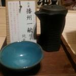 61444939 - 兵庫県の純米酒、超辛口の播磨一献から。