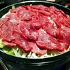 池国 - 料理写真:「馬すき」¥2,700×3人前