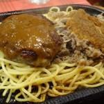 グルメ風月 - ◆ハンバーグとビーフバター焼き。下には軽くお味付した「パスタ」