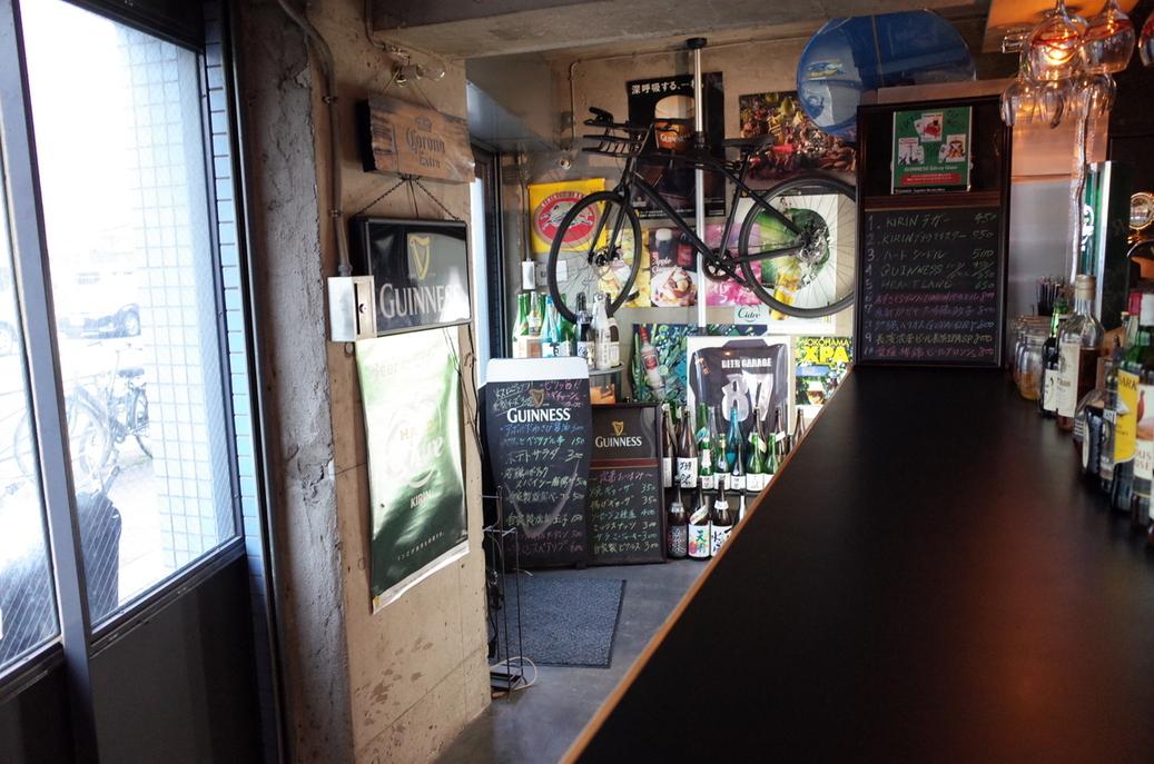 Beer Garage 87