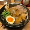 麺遊心 - 料理写真:麺遊心ラーメン