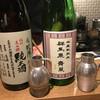 日本酒餐昧うつつよ - ドリンク写真:熱燗その1 悦凱陣 美山錦 26BY 群馬泉 舞風