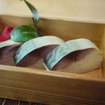 鯖街道 花折 - 料理写真:鯖寿し~☆