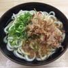 讃岐うどんむらさき - 料理写真: