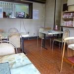岡野食堂 -