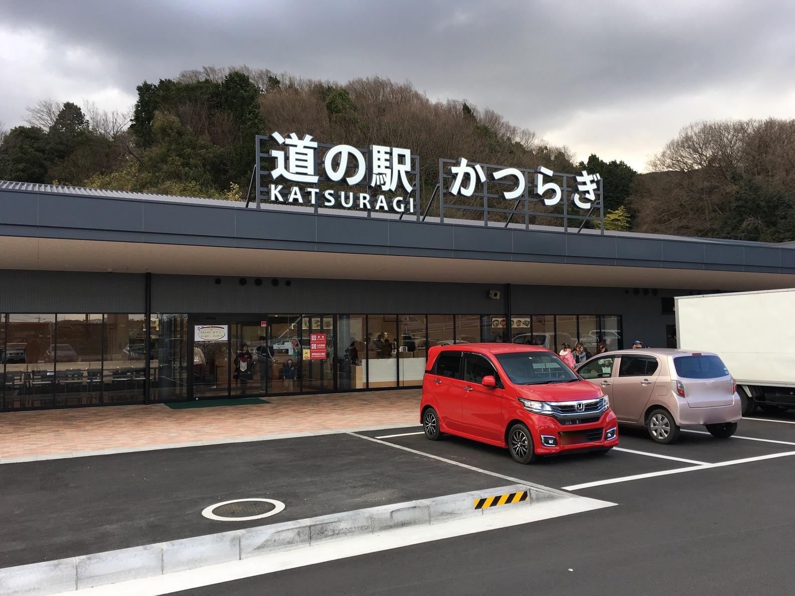 サントル・ドゥ・ヴィラージュ 道の駅かつらぎ店