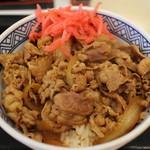 吉野家 - 牛丼 並盛り 380円。半熟玉子 70円。